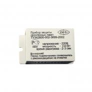 Блок защиты галогенных ламп 150Вт