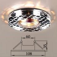 Светильник точечный  Feron  CD109  прозрачный