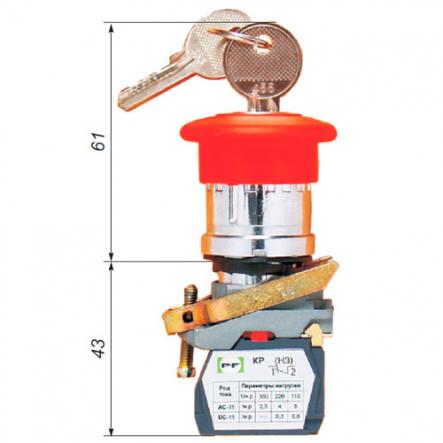 """Выключатель кнопочный ВК-011КГрКБ 1Р (грибок,""""красный"""", ключ-бирка) Промфактор - 1"""