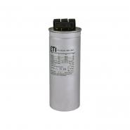 Конденсаторная батарея LPC 30kVAr (400V)