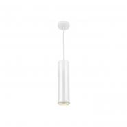 Светильник HL534 COB 10W белый 850Lm 4000K IP40 60*370mm, подвес 120 см