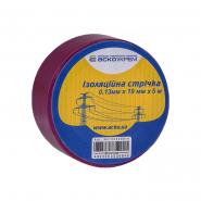 Изолента 0,13мм*19мм 5м фиолетовая ACKO