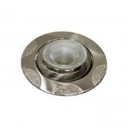 Светильник точечный  R-50 титан-серебро