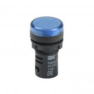 Лампа AD22DS (LED) матрица d22мм синий 110В AC/DC  ІЕК