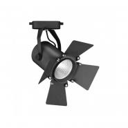 Cветильник AL110  COB 20W 1800LM 4000K  IP40 черный  105*235mm