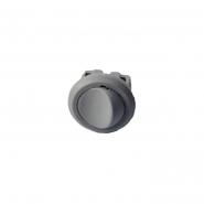 Кнопка для светильников серебро