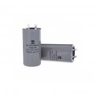 Конденсатор для запуска CD-60 1200 mkf ~ 300 VAC (±5%)50Hz.  JYUL (65*110 mm)