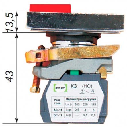 Выключатель кнопочный ВК-011НПр 1Р13 (ПУСК-СТОП) Промфактор - 1