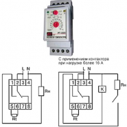 Регулятор температуры Электросвит РТ-823 60-95град