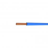 Провод установочный с медной жилой однопроволочный ПВ-1 0,5
