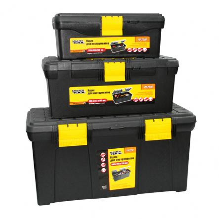 Ящик для инстремента комплект 3шт. пласт.замки (79-2219/2216/2212) - 1