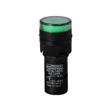 Сигнальная арматура АСКО-УКРЕМ AD16DS 220В AC Зеленая - 1