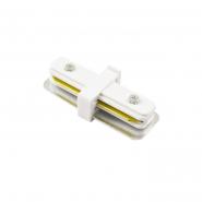 LD1000 коннектор прямой для шинопровода однофазного , белый