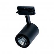 Светильник трековый ZL 4007 10w 4200k LED track white