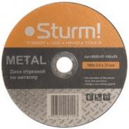Круг отрезной по металу 9020-07-150*16
