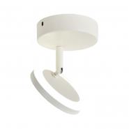 Светильник светодиодный  TRL622 6W LED белый