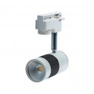 Светильник трековый ZL 4000 13w 4200k LED track white