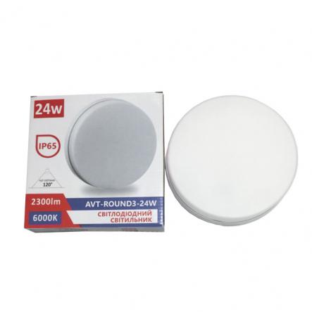 Светодиодный светильник 112/1 AVT ROUND3 24W-CRONA Pure White IP65 - 1