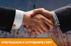 «Мастер-А Кабельщик», приглашает к сотрудничеству дилеров на территории Украины.